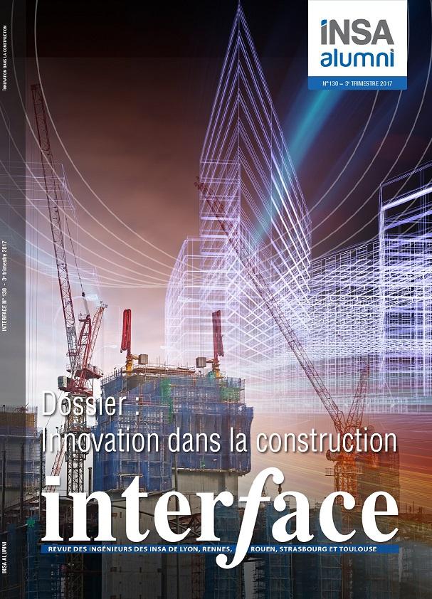 interface 131